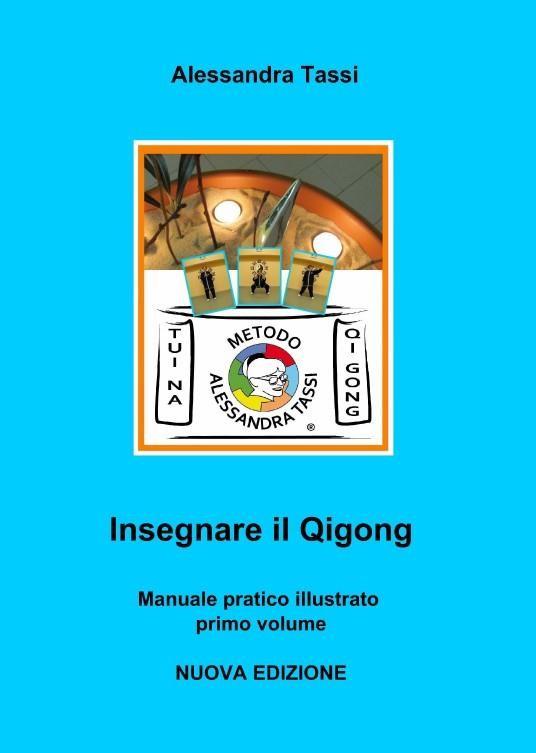 Qigong_1_nuova_edizione